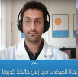 Teeth care BASMA interview